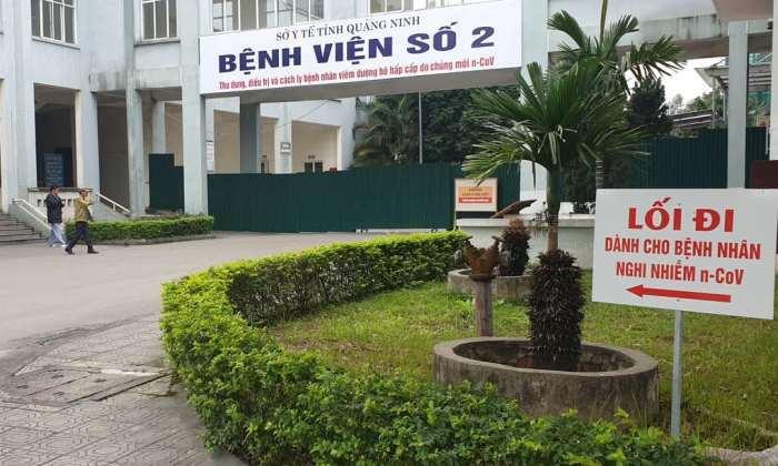 Bệnh viện số 2 ở phường Canh Xanh, TP Hạ Long. Ảnh: Minh Cương