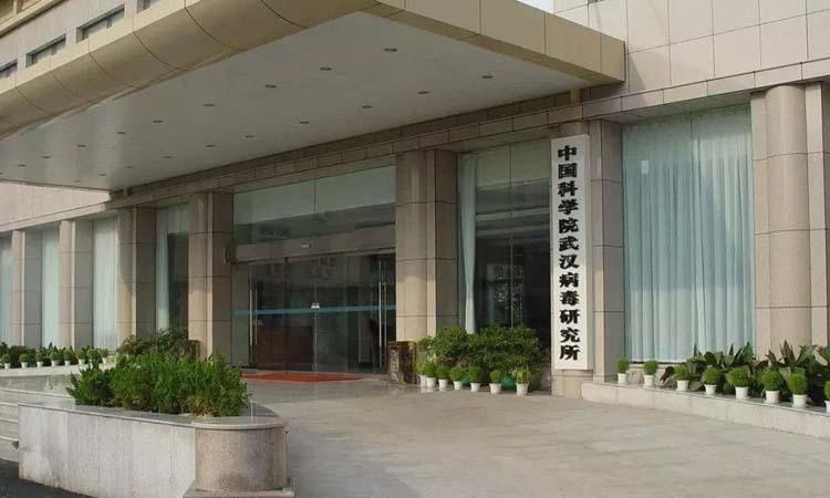Viện Virus học Vũ Hán, thành phố Vũ Hán, tỉnh Hồ Bắc. Ảnh: The Star.