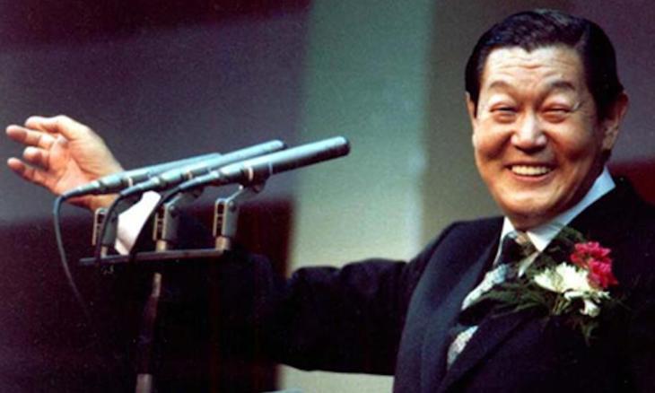 Người sáng lập Giáo hội Cây Ô liu Park Tae-son. Ảnh: World Religious and Security.