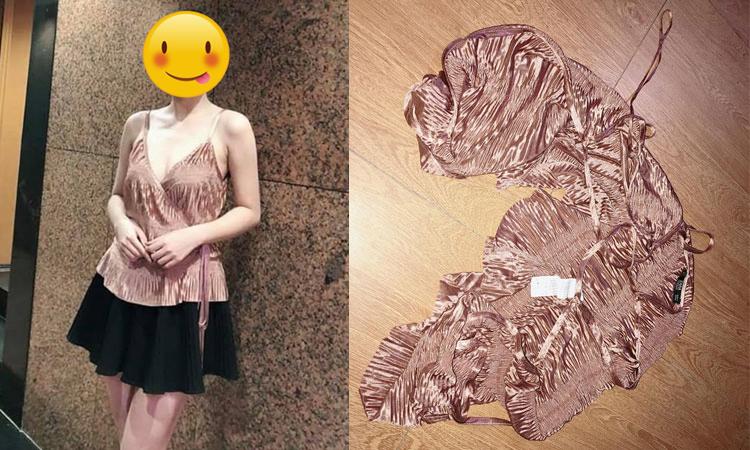 Đặt mua áo online, cô nàng định làm rèm cửa vì không biết mặc