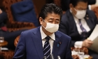Nhật siết lệnh cấm nhập cảnh