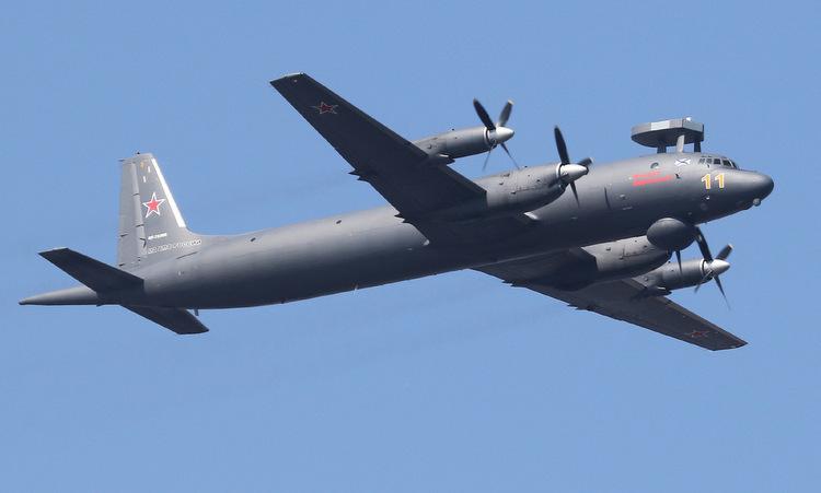 Trinh sát cơ Il-38N của Nga. Ảnh: Russian Planes.