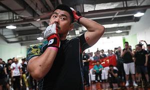 Từ Hiểu Đông - chiến binh MMA bất hảo