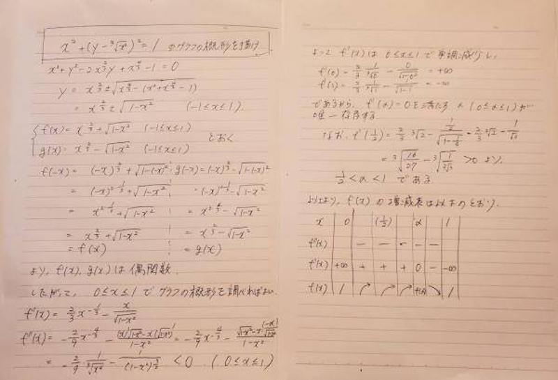 Vợ chồng giỏi toán thì sẽ thế nào khi tặng quà? - 4
