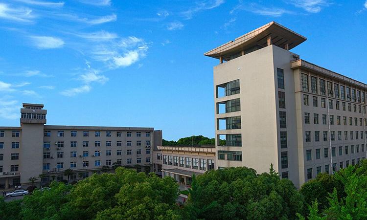 Viện Virus học Vũ Hán ở thành phố Vũ Hán, tỉnh Hồ Bắc. Ảnh:WIV.