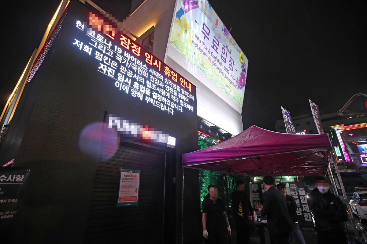 Một hộp đêm ở Seoul đóng cửa vào cuối tuần qua theo lệnh của chính quyền. Ảnh: Yonhap