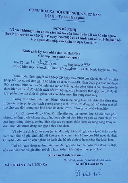 Lá đơn do Trưởng thôn Hạnh Phúc, xã Hải Ninh soạn sẵn đưa cho chị Luyện ký từ chối nhận tiền hỗ trợ gói 62.000 tỷ, dù chủ hộ này là anh Lê Đình Tiến song đã bị vận động ký khống. Hiện đơn đã được thu hồi, huỷ bỏ do sai quy định. Ảnh: Lê Hoàng.