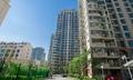 Bán hai lô đất 5 tỷ đồng để đầu tư căn hộ