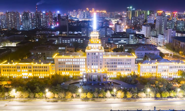 Viện Công nghệ Cáp Nhĩ Tân, tỉnh Hắc Long Giang, Trung Quốc. Ảnh: HIT.