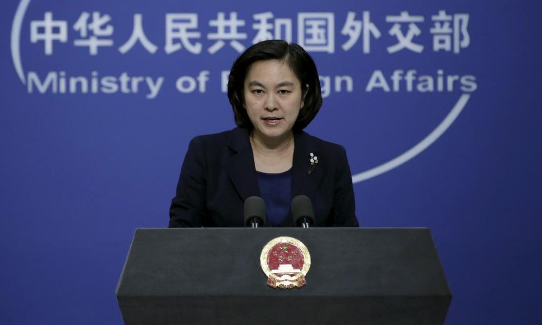 Phát ngôn viên Bộ Ngoại giao Trung Quốc Hoa Xuân Oánh trong cuộc họp báo tại Bắc Kinh hồi năm 2016. Ảnh: Reuters.