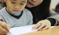 Trẻ 4 tuổi chưa biết chữ bị cho là chậm phát triển