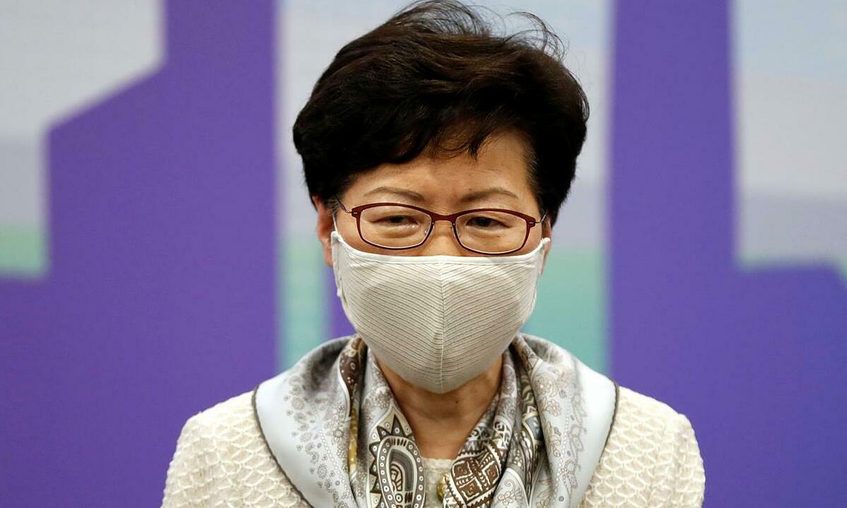 Trưởng đặc khu Hong Kong Carrie Lam tại họp báo ở Bắc Kinh, hôm 3/6. Ảnh: Reuters.
