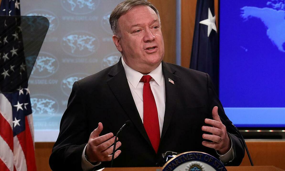 Ngoại trưởng Mỹ Mike Pompeo phát biểu tại họp báo ở Washington, ngày 7/4. Ảnh: Reuters.