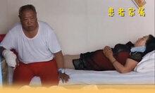 Vợ ngủ ngon lành khi đến bệnh viện thăm chồng
