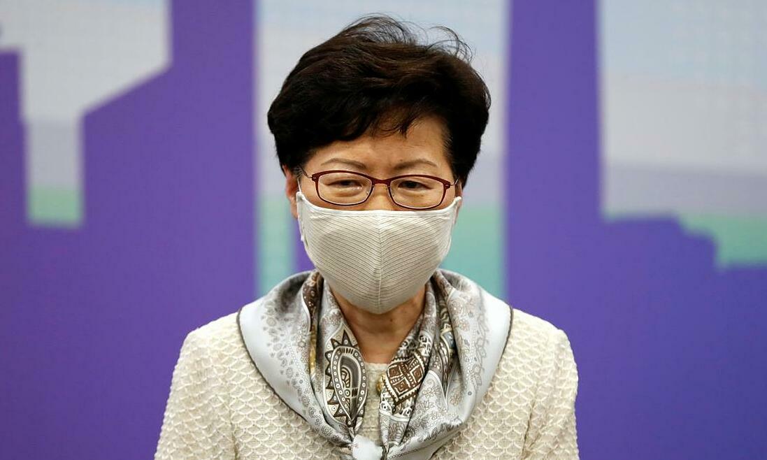 Trưởng đặc khu Hong Kong Carrie Lam tại họp báo ở Bắc Kinh, Trung Quốc, ngày 3/6. Ảnh: Reuters.
