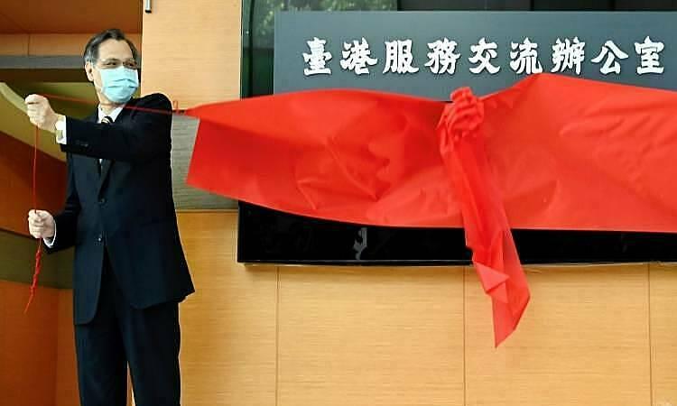 Văn phòng trao đổi và dịch vụ Đài Loan - Hong Kong được khai trương tại Đài Loan, hôm nay. Ảnh: AFP.