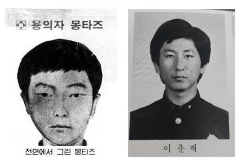 Bản phác thảo và ảnh thật kẻ sát nhân Lee Chun-jae. Ảnh: Yonhap