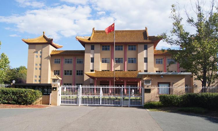Trụ sở Đại sứ quán Trung Quốc tại Canberra. Ảnh: ABC.