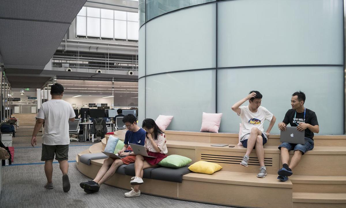 Văn phòng của ByteDance, công ty sở hữu ứng dụng TikTok, tại Bắc Kinh, Trung Quốc. Ảnh: WSJ.