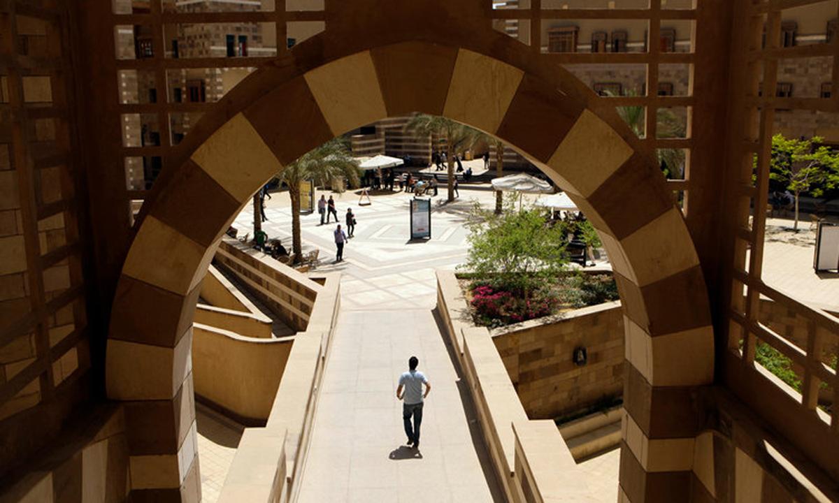 Đại học Mỹ ở thủ đô Cairo, Ai Cập. Ảnh: AP.