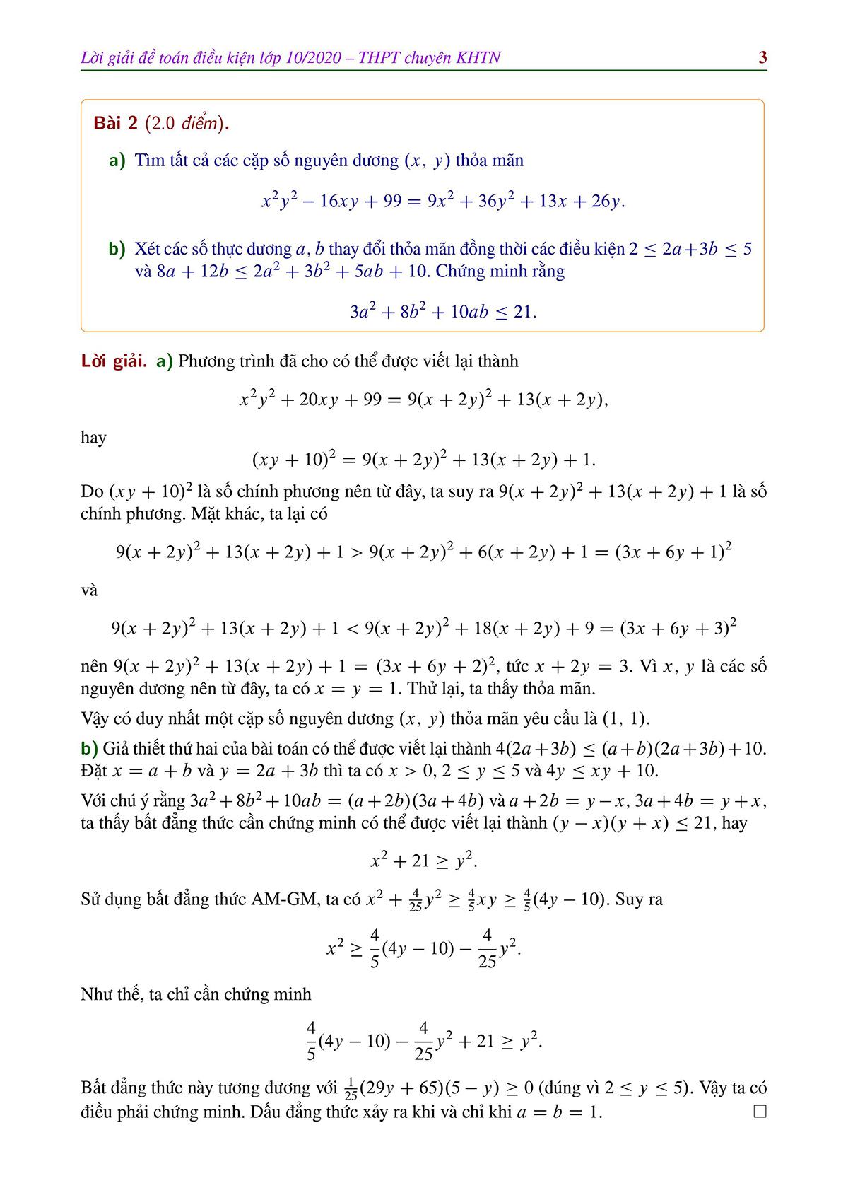 Lời giải đề Toán vòng 1 trường chuyên Khoa học tự nhiên - 4