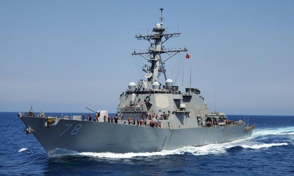 USS Porter di chuyển trên Địa Trung Hải hồi tháng 4. Ảnh: US Navy.