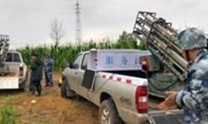 Thành phố Trung Quốc phóng đạn tạo mưa