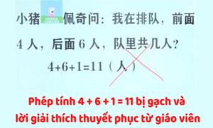 Học sinh tính 4 + 6 + 1 = 11, tại sao giáo viên gạch bỏ?