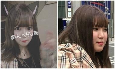 Hot girl Nhật Bản lộ nhan sắc thật