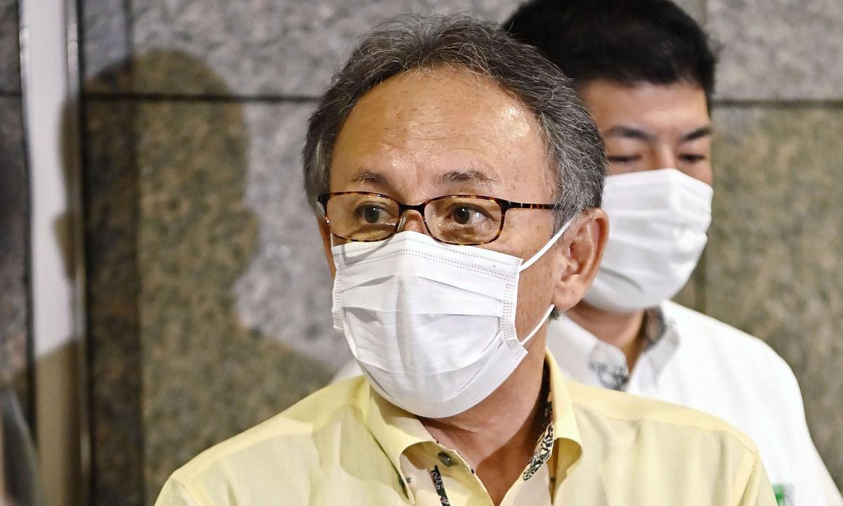 Thống đốc Tamaki họp báo tại thủ đô Tokyo hôm 15/7. Ảnh: Kyodo.
