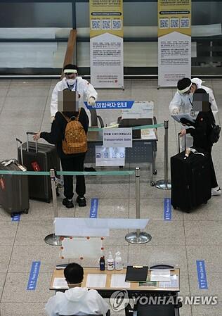 Khách nước ngoài được hướng dẫn khai báo tại sân bay quốc tế Incheon, Hàn Quốc hôm 7/7. Ảnh: Yonhap