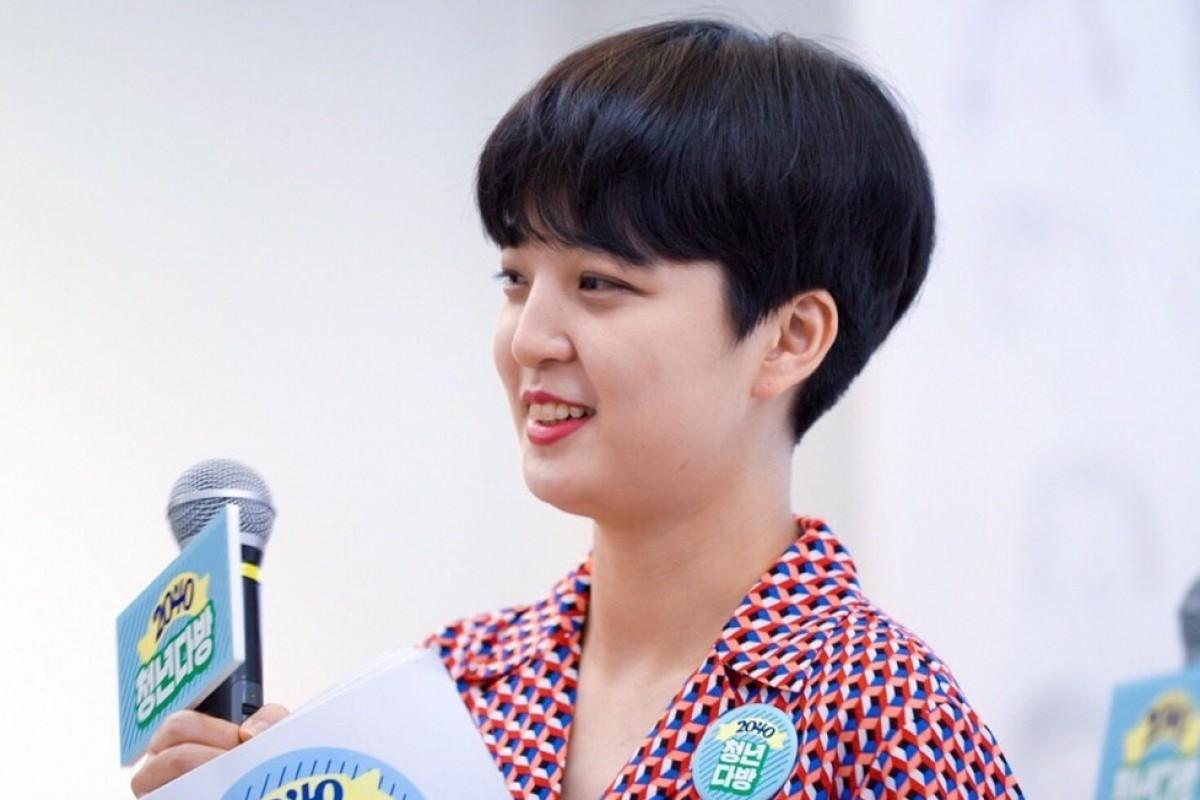 Nữ nghị sĩ Hàn Quốc Ryu Ho-jeong. Ảnh: Yonhap.