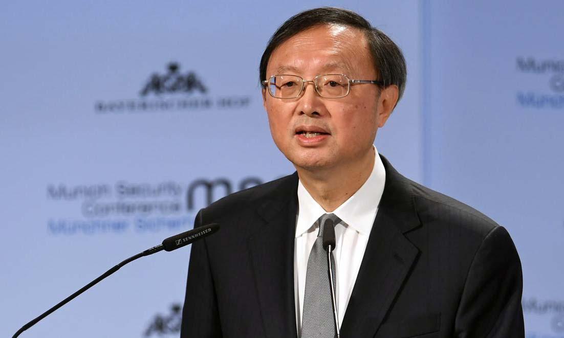 Nhà ngoại giao Trung Quốc Dương Khiết Trì phát biểu tại một hội nghị ở Munich, Đức, hồi tháng 2/2019. Ảnh: Reuters.
