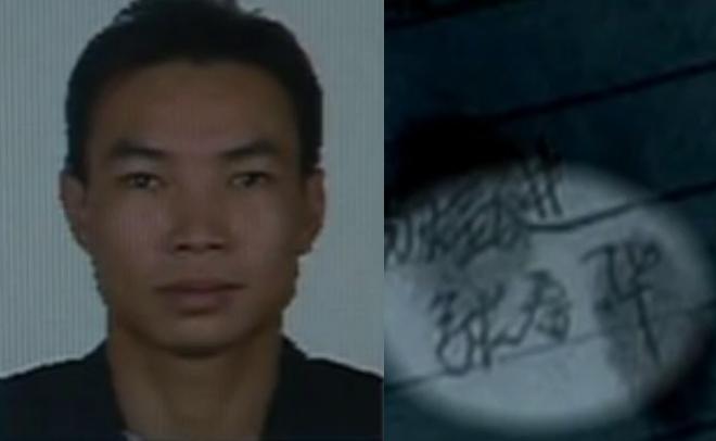 Dương Minh để lại dấu vân tay trên hợp đồng mua xe. Ảnh: CCTV.