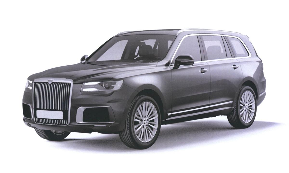 Aurus Komendant - mẫu SUV mới của Nga với ngoại hình vuông vức. Ảnh: