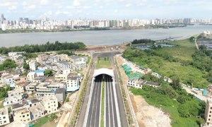 Thông xe hầm vượt sông đầu tiên trên đảo Hải Nam