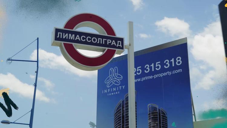 Một biển quảng cáo bằng tiếng Nga tại Limassol, thành phố lớn thứ hai Cyprus. Ảnh: Al Jazeera.