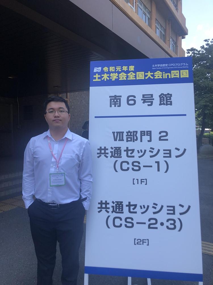 Bảo Lâm trong chuyến đi Nhật dự hội thảo JSCEs International Summer Symposium năm 2019. Ảnh: Nhân vật cung cấp