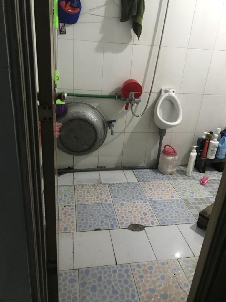 Phòng tắm của gia đình.