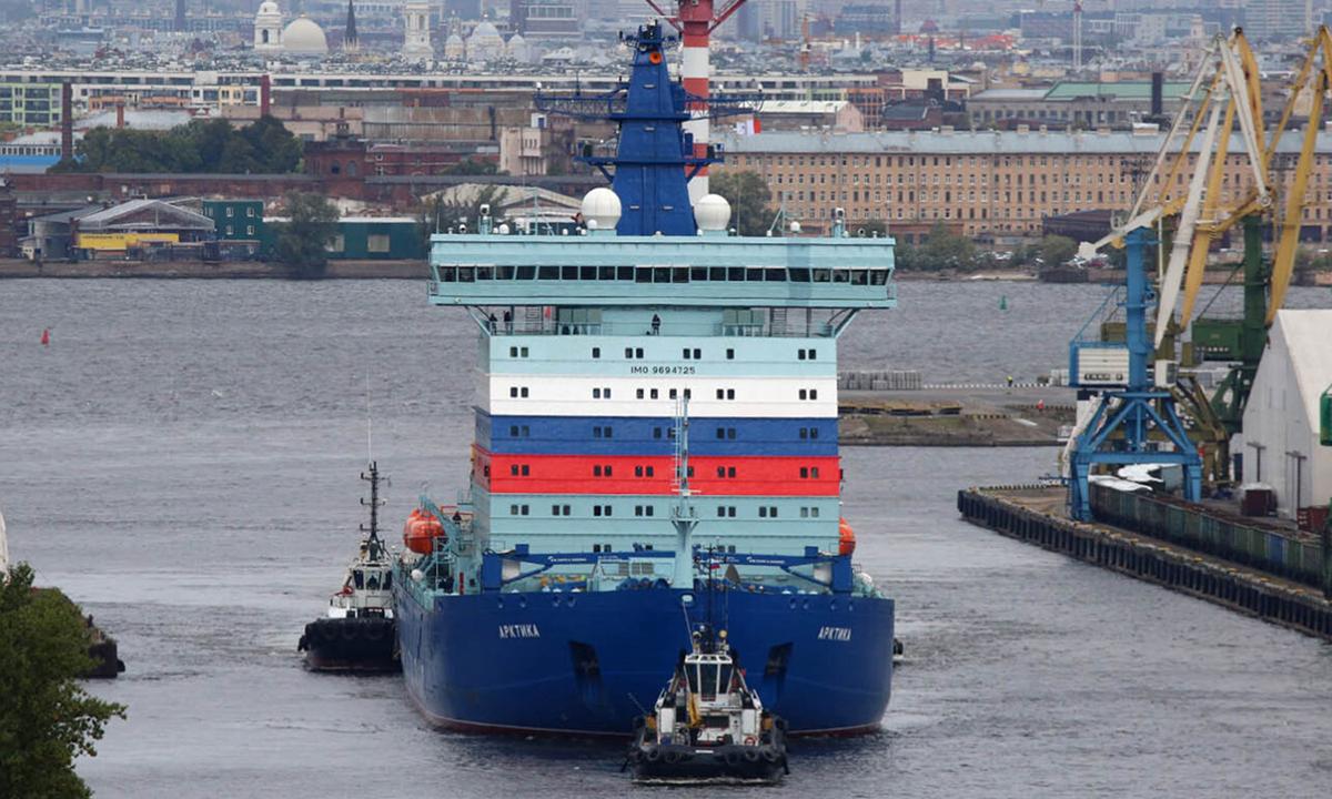 Tàu Arktika chạy thử nghiệm ở St. Petersburg hồi tháng 12/2019. Ảnh: TASS.