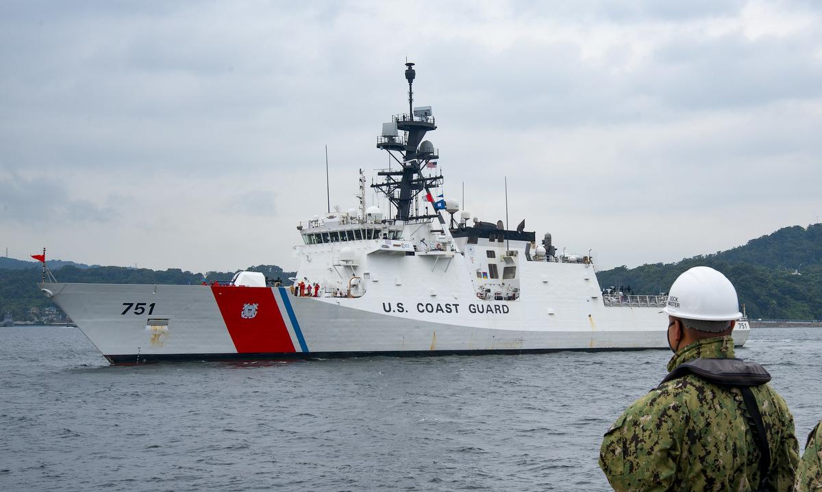USCGC Waesche cập cảng Yokosuka hôm 22/9. Ảnh: Tuần duyên Mỹ.