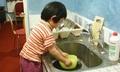 Cha mẹ không cần trả tiền khi con phụ việc nhà
