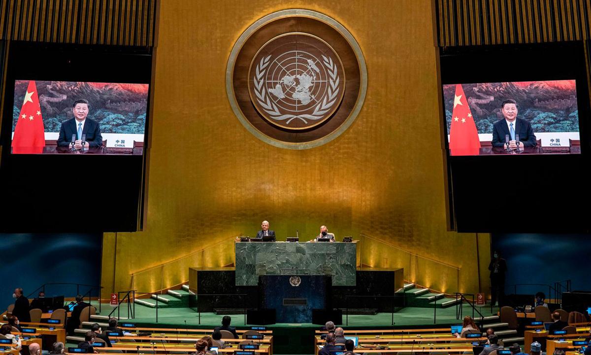 Bài phát biểu ghi hình sẵn của Chủ tịch Tập Cận Bình được phát tại Đại hội đồng Liên Hợp Quốc ở New York, Mỹ hôm 22/9. Ảnh: AFP.