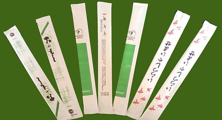 Bài toán gấp giấy của Nhật Bản