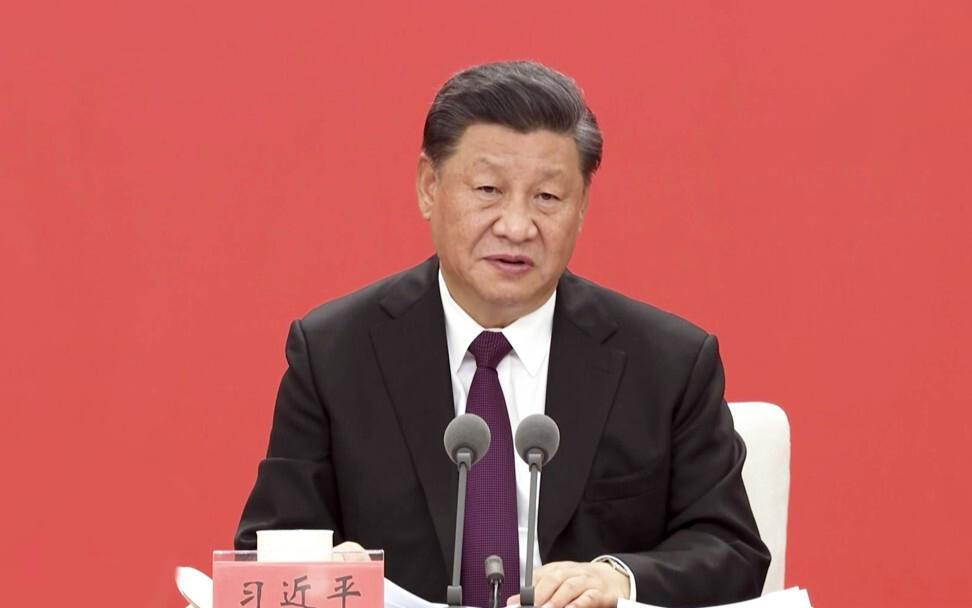 Chủ tịch Trung Quốc Tập Cận Bình phát biểu tại Thâm Quyến ngày 14/10. Ảnh: CCTV.
