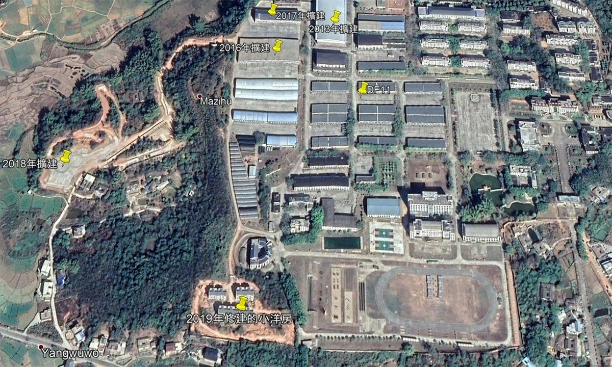 Ảnh vệ tinh một căn cứ tên lửa của quân đội Trung Quốc tại thành phố Phổ Ninh, tỉnh Quảng Đông. Ảnh: Kanwa Defence Review.