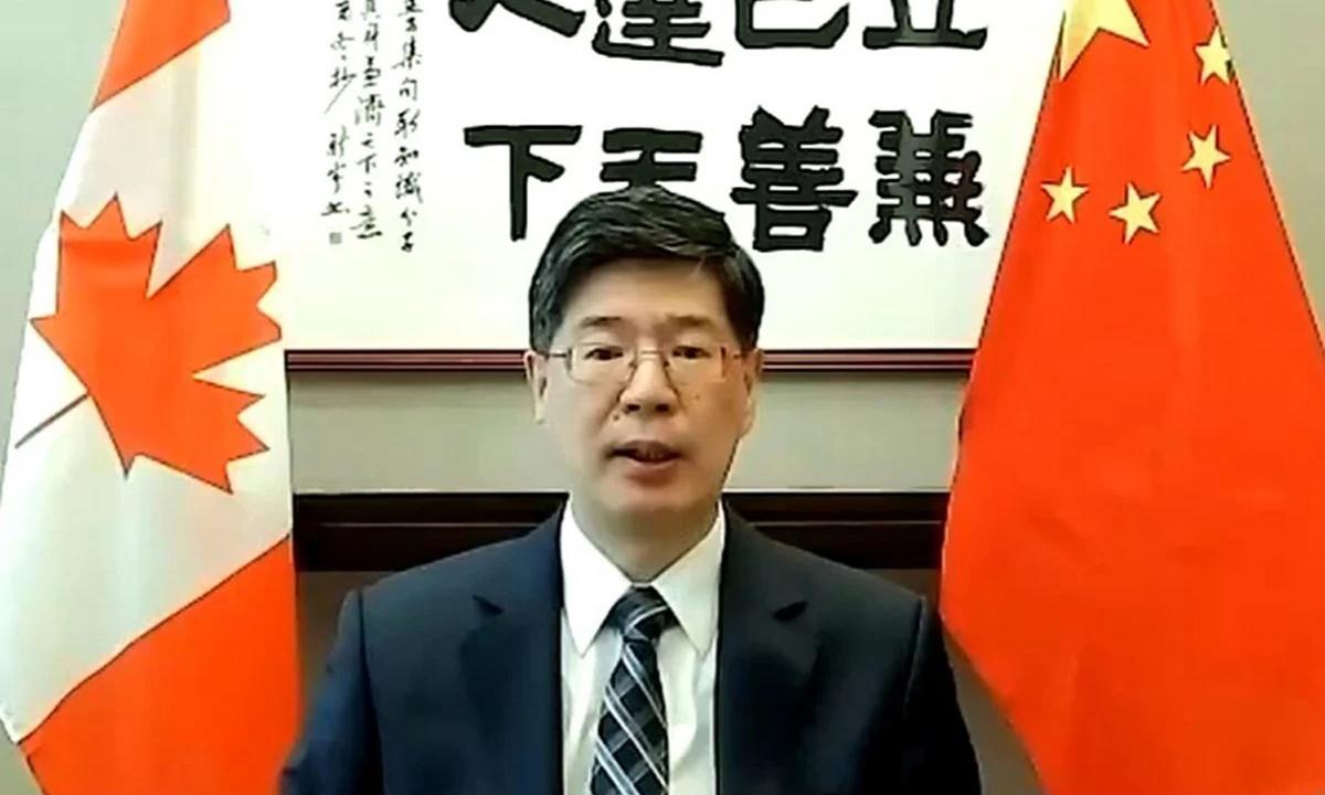 Đại sứ Trung Quốc ở Canada Tùng Bồi Vũ tại cuộc họp báo trực tuyến hôm 15/10. Ảnh: Đại sứ quán Trung Quốc ở Ottawa.