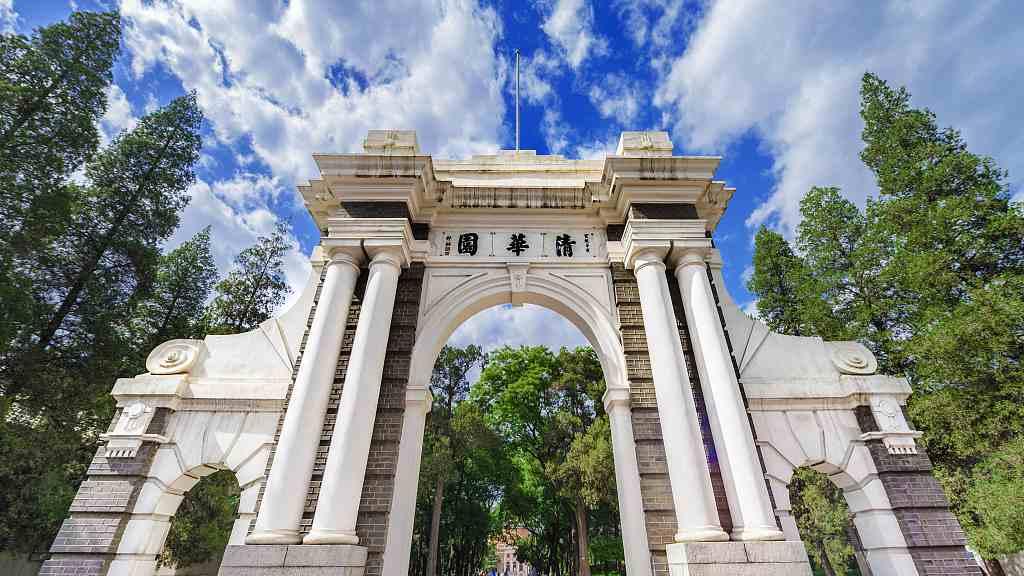 Đại học Thanh Hoa, Trung Quốc. Ảnh: CGTN