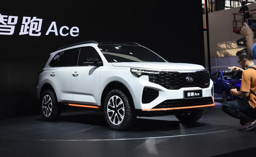 Kia Sportage Ace ra mắt tại Trung Quốc.