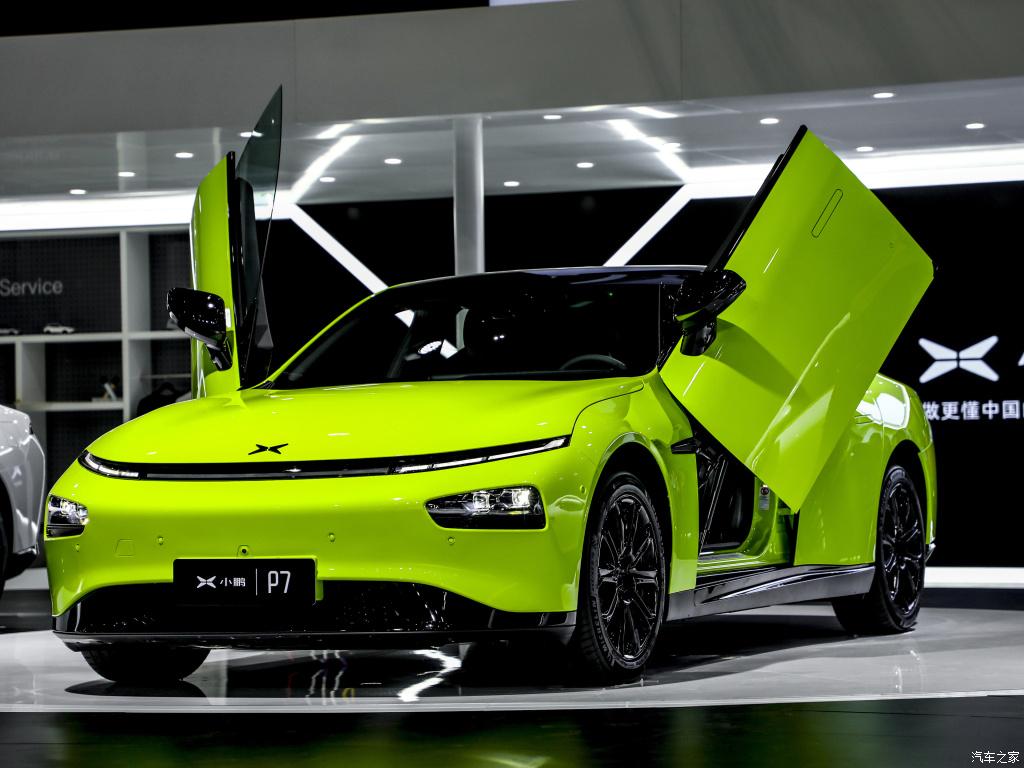 Xpeng P7 Wing bản giới hạn tại triển lãm Quảng Châu 2020. Ảnh: Autohome